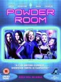 Powder Room - 2013