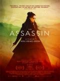Nie Yin Niang (The Assassin) - 2015