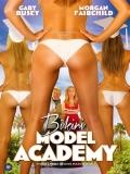 Bikini Model Academy - 2015