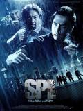 S.P.L.: Sha Po Lang (Duelo De Dragones) - 2005