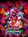 Inazuma Eleven Go Vs Danball Senki W - 2013
