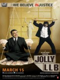 Jolly LLB - 2013
