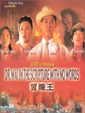 Dr. Wai In The Scripture With No Words - 1996