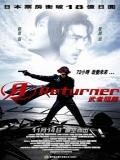 Returner - 2002
