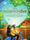 100 Days Of Love - 2015