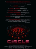 Circle - 2015