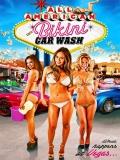 All American Bikini Car Wash - 2015