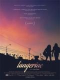 Tangerine - 2015