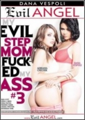 My Evil Stepmom Fucked My Ass 3 poster