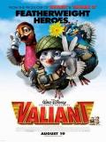 Valiant: Héroes Plumíferos - 2005