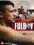 Fulboy - 2014