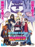 Boruto: Naruto The Movie - 2015
