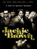 Jackie Brown: La Estafa - 1997