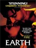 Tierra (1947 Earth) - 1998