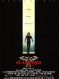 The Crow (El Cuervo) - 1994