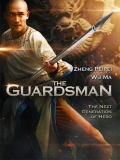 The Guardsman - 2015
