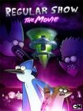 Un Show Más: La Película - 2015