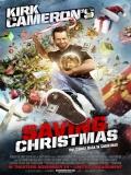 Saving Christmas - 2014