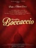 Maraviglioso Boccaccio - 2015