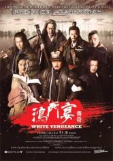 Hong Men Yan (White Vengeance) (2011)