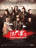 Hong Men Yan (White Vengeance) - 2011
