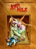 The Jewel Of The Nile (La Joya Del Nilo) - 1985