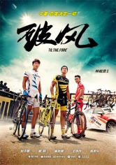 Po Feng (To The Fore) poster
