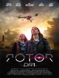 Rotor DR1 - 2015