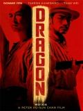 Wu Xia (Dragón) - 2011