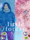 Little Forest: Winter/Spring - 2015