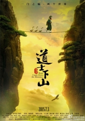 Daoshi Xiashan (Monk Comes Down The Mountain) poster