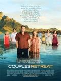 Couples Retreat (Todo Incluido) - 2009