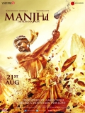 Manjhi: The Mountain Man - 2015