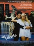 Un, Dos, Tres... Splash - 1984