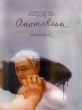 Anomalisa - 2015