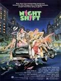 Night Shift (Turno De Noche) - 1982