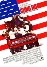 Gung Ho (Fábrica De Locuras) (1986)