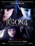 Ju-on 4: The Final Curse - 2015
