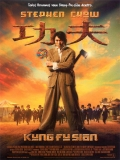 Kung Fu Sion - 2004