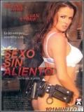 Sexo Sin Aliento - 2015