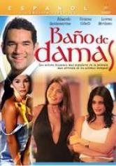 Baño De Damas (2005)