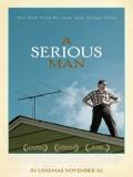 A Serious Man (Un Hombre Serio) - 2009