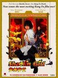 Shôrin Shôjo (Shaolin Girl) - 2008