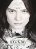 Stoker (Lazos Perversos) - 2013