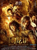 Mojin: The Lost Legend (The Ghouls) - 2015