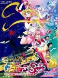 Sailor Moon Super S: El Agujero Negro De Los Sueños - 1995