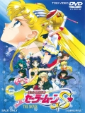 Sailor Moon S: La Princesa Kaguya De Las Nieves - 1994