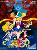 Sailor Moon R: La Promesa De La Rosa - 1993