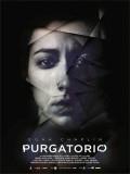 Purgatorio - 2014