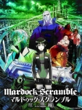 Mardock Scramble: The First Compression - 2010